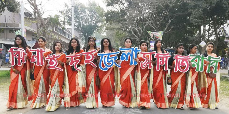 রাবিতে ঝিনাইদহ জেলা সমিতির 'বৃত্তি প্রদান ও সাংস্কৃতিক অনুষ্ঠান'