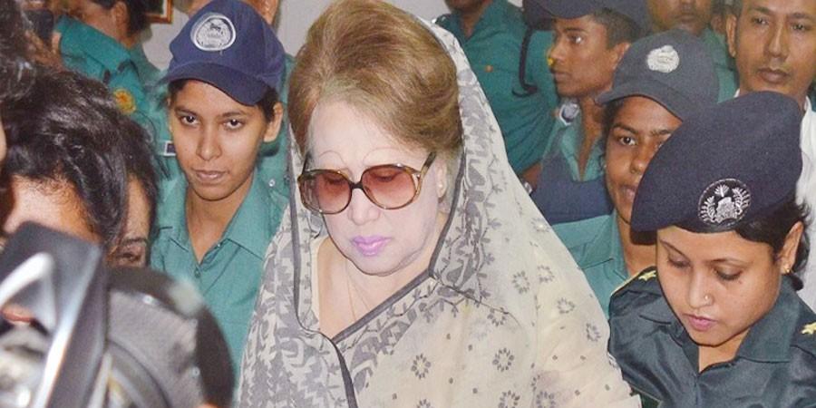 Image result for সকালে খালেদা জিয়াকে স্থায়ী জামিন, দুপুরেই প্রত্যাহার